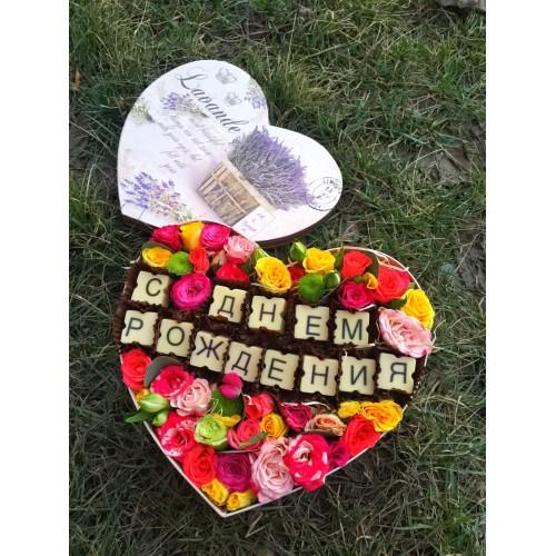 Купить на заказ Заказать Сердце С днем рождения с доставкой по Богровое  с доставкой в Боровом