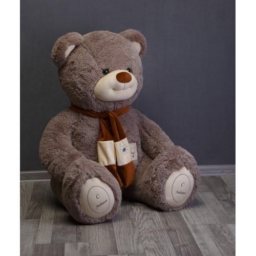 Купить на заказ Заказать Большой мишка с доставкой по Богровое  с доставкой в Боровом